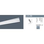 Плинтус потолочный гладкий NMC LX-28(MC)