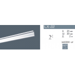 Плинтус потолочный гладкий NMC LX-22(MO)