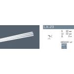 Плинтус потолочный гладкий NMC LX-23(MB)