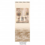 Панель пвх  «Век» с фотопечатью Бульвар - Монпарнас панно 2700x250x9 мм, 4 шт